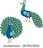 Peacock. Vector Bird Cute...
