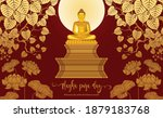 magha puja day banner with gold ... | Shutterstock .eps vector #1879183768