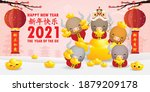 happy chinese new year 2021 ... | Shutterstock .eps vector #1879209178