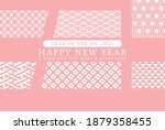 japanese new year's card in... | Shutterstock .eps vector #1879358455