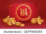 chinese golden ingots ... | Shutterstock .eps vector #1879404355
