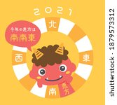 japanese lucky direction in... | Shutterstock .eps vector #1879573312