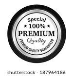 silver premium quality badge   Shutterstock .eps vector #187964186
