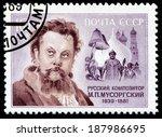 ussr  circa 1989  a stamp... | Shutterstock . vector #187986695