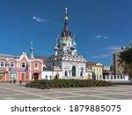 Saratov  Russia   August 14 ...