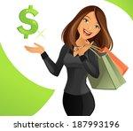smart lady | Shutterstock .eps vector #187993196