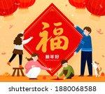 family put on giant spring... | Shutterstock .eps vector #1880068588
