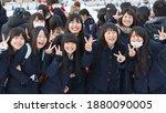 Hokkaido  Japan   December 14 ...
