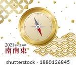 japanese lucky direction in... | Shutterstock .eps vector #1880126845