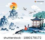 beautiful korea  new year... | Shutterstock .eps vector #1880178172