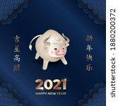 happy new year 2021. cute white ... | Shutterstock .eps vector #1880200372