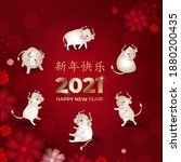 happy chinese new year 2021.... | Shutterstock .eps vector #1880200435