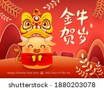 cute little ox with chinese new ... | Shutterstock .eps vector #1880203078