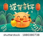 the lucky ox. happy new year... | Shutterstock .eps vector #1880380738