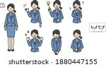 illustration set of the whole... | Shutterstock .eps vector #1880447155