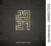 happy new year 2021 gold white...   Shutterstock .eps vector #1880517232