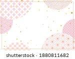 japanese style vector... | Shutterstock .eps vector #1880811682