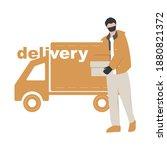 online delivery service concept ... | Shutterstock .eps vector #1880821372