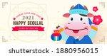 happy seollal  korean lunar new ...   Shutterstock .eps vector #1880956015