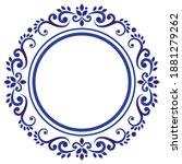 decorative border round frame ... | Shutterstock .eps vector #1881279262