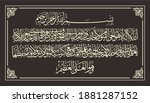arabic calligraphy vector from... | Shutterstock .eps vector #1881287152