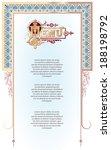 vector template for the design... | Shutterstock .eps vector #188198792