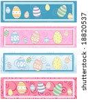 4 easter labels banners headers | Shutterstock . vector #18820537