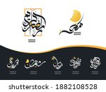 ramadan mubarak written in...   Shutterstock .eps vector #1882108528