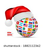 a sphere of national flags in a ... | Shutterstock . vector #1882112362