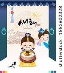 korean new year. korean... | Shutterstock .eps vector #1882602328