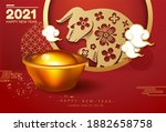 chinese happy new year 2021 ...   Shutterstock .eps vector #1882658758