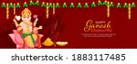 happy ganesh chaturthi header... | Shutterstock .eps vector #1883117485