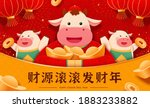 cute year of the ox paper art... | Shutterstock .eps vector #1883233882