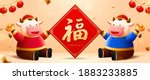 cute sitting cows holding gold...   Shutterstock .eps vector #1883233885