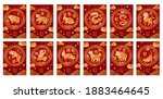 chinese zodiac signs.... | Shutterstock .eps vector #1883464645