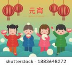 chinese and taiwanese festivals ... | Shutterstock .eps vector #1883648272
