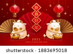 2021 3d cny background. two... | Shutterstock .eps vector #1883695018