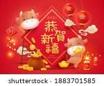 cute cows holding gold ingot... | Shutterstock .eps vector #1883701585