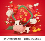 cute dairy cattle doing... | Shutterstock .eps vector #1883701588