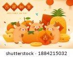 2021 cny greeting card in hand... | Shutterstock . vector #1884215032