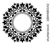 ornament circle frame of... | Shutterstock .eps vector #1884480142