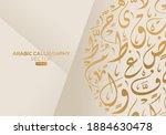 creative abstract arabic... | Shutterstock .eps vector #1884630478