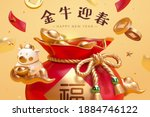 2021 3d chinese new year banner ... | Shutterstock .eps vector #1884746122