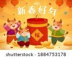 2021 cny ox illustration. three ... | Shutterstock . vector #1884753178
