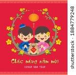 2021 vietnamese new year  tet ...   Shutterstock .eps vector #1884779248