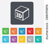 3d print sign icon. 3d cube... | Shutterstock . vector #188490896