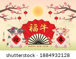 2021 chinese new year   year of ...   Shutterstock .eps vector #1884932128