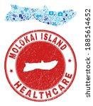 Vector Collage Molokai Island...
