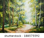 Oil Painting On Canvas   Summer ...
