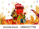vector illustration of happy... | Shutterstock .eps vector #1886427748